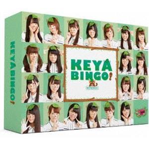 全力!欅坂46バラエティー KEYABINGO! Blu-ray BOX [Blu-ray]|dss