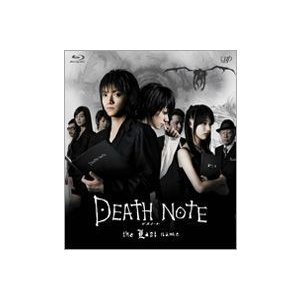 DEATH NOTE デスノート the Last name [Blu-ray]