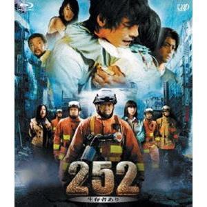 252 生存者あり [Blu-ray]|dss