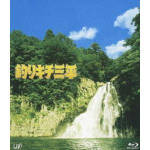 釣りキチ三平 [Blu-ray] dss