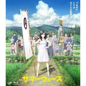 サマーウォーズ スタンダード・エディション [Blu-ray]|dss