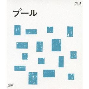 プール [Blu-ray]|dss