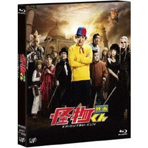 映画 怪物くん 3D&2D [Blu-ray] dss