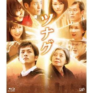 ツナグ [Blu-ray]|dss
