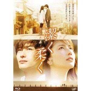 潔く柔く [Blu-ray] dss