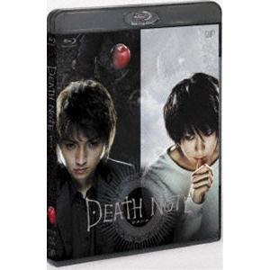 DEATH NOTE デスノート 【スペシャルプライス版】 [Blu-ray]|dss
