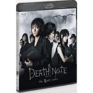 DEATH NOTE デスノート the Last name 【スペシャルプライス版】 [Blu-ray]|dss