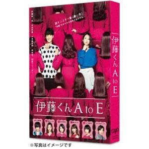 映画「伊藤くん A to E」Blu-ray [Blu-ray] dss