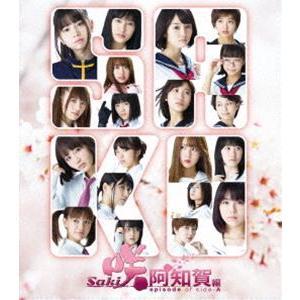 映画「咲-Saki-阿知賀編 episode of side-A」完全生産限定版(ジャージ同梱) [Blu-ray]|dss