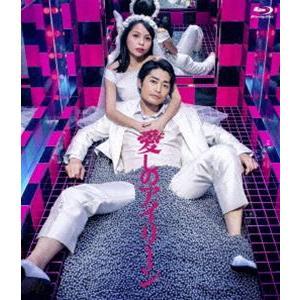 愛しのアイリーン [Blu-ray]|dss
