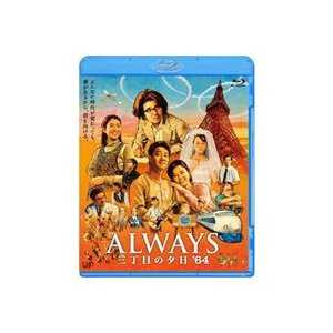 ALWAYS 三丁目の夕日'64 通常版 [Blu-ray]|dss