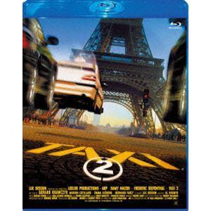 TAXi2 廉価版 Blu-ray [Blu-ray] dss