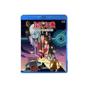ルパン三世 ルパンVS複製人間(クローン) [Blu-ray]|dss