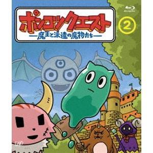 ポンコツクエスト 〜魔王と派遣の魔物たち〜 2 [Blu-ray]|dss