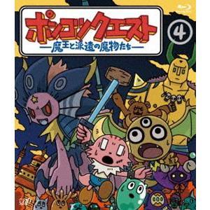 ポンコツクエスト 〜魔王と派遣の魔物たち〜 4 [Blu-ray]|dss
