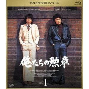 俺たちの勲章 VOL.1 [Blu-ray]|dss