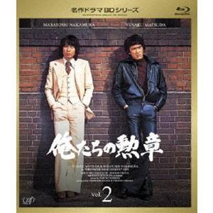 俺たちの勲章 VOL.2 [Blu-ray]|dss
