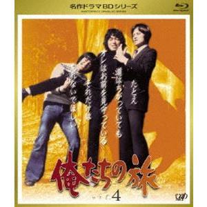 俺たちの旅 VOL.4 [Blu-ray]|dss