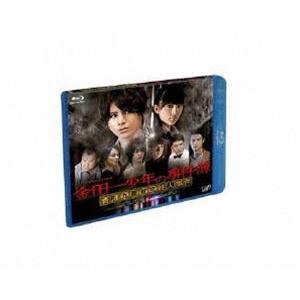 金田一少年の事件簿 香港九龍財宝殺人事件 [Blu-ray]|dss