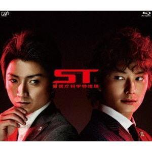 ST 警視庁科学特捜班 [Blu-ray]|dss