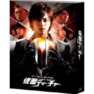 日本テレビ 金曜ロードSHOW!特別ドラマ企画 仮面ティーチャー 豪華版<初回限定生産> [Blu-ray]|dss