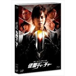 日本テレビ 金曜ロードSHOW!特別ドラマ企画 仮面ティーチャー(通常版) [Blu-ray]|dss