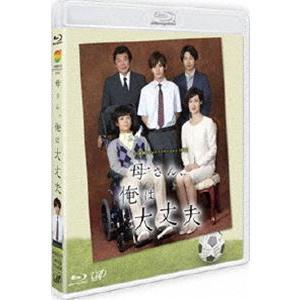 24HOUR TELEVISION ドラマスペシャル2015「母さん、俺は大丈夫」 [Blu-ray]|dss