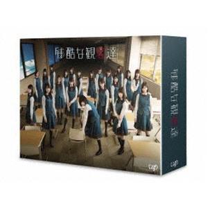 残酷な観客達 Blu-ray BOX [Blu-ray]|dss