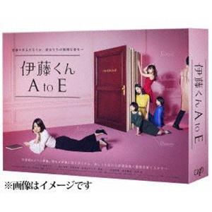 ドラマ「伊藤くん A to E」Blu-ray BOX [Blu-ray] dss