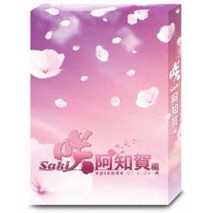 ドラマ「咲-Saki- 阿知賀編 episode of side-A」豪華版 Blu-ray BOX [Blu-ray]|dss