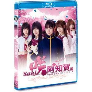 ドラマ「咲-Saki- 阿知賀編 episode of side-A」 通常版 Blu-ray [Blu-ray]|dss