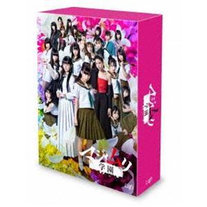 マジムリ学園 Blu-ray BOX [Blu-ray]
