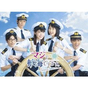 マジで航海してます。〜Second Season〜 Blu-ray BOX [Blu-ray]|dss