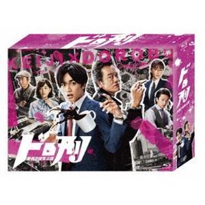 ドロ刑 -警視庁捜査三課- Blu-ray BOX [Blu-ray]|dss
