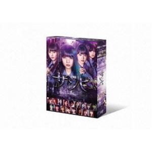 ドラマ「ザンビ」Blu-ray BOX [Blu-ray]|dss