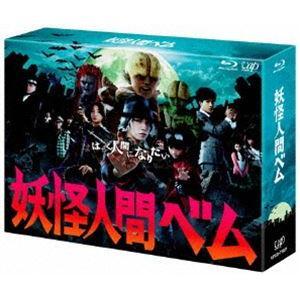 妖怪人間ベム Blu-ray BOX [Blu-ray] dss