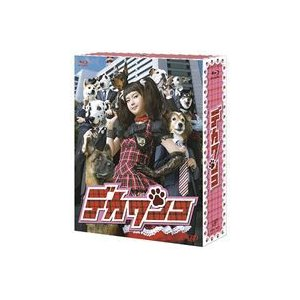 デカワンコ Blu-ray BOX [Blu-ray]|dss