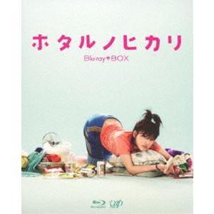ホタルノヒカリ Blu-ray BOX [Blu-ray] dss