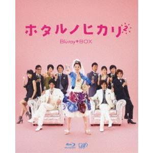 ホタルノヒカリ2 Blu-ray BOX [Blu-ray] dss