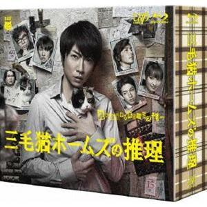 三毛猫ホームズの推理 Blu-ray BOX [Blu-ray]|dss
