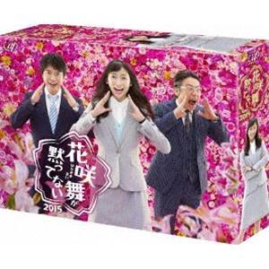 花咲舞が黙ってない 2015 Blu-ray BOX [Blu-ray] dss