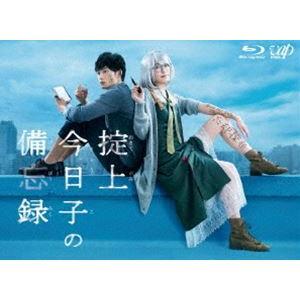 掟上今日子の備忘録 Blu-ray BOX [Blu-ray] dss