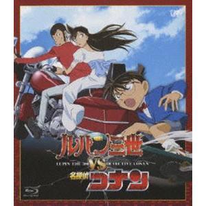 ルパン三世VS名探偵コナン [Blu-ray]|dss