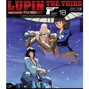 ルパン三世 second-TV. BD-18 [Blu-ray]|dss