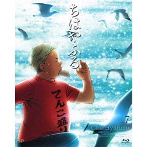 ちはやふる Vol.7 [Blu-ray]|dss
