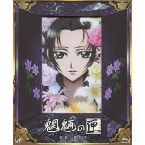 魍魎の匣 BD-BOX [Blu-ray]|dss