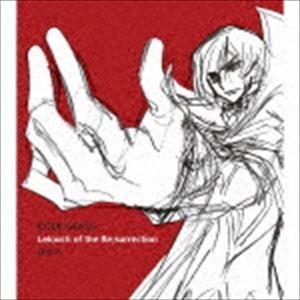中川幸太郎(音楽) / コードギアス 復活のルルーシュ オリジナルサウンドトラック(通常盤) [CD] dss