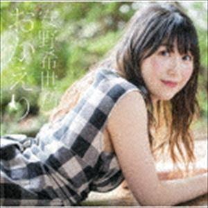 """種別:CD 安野希世乃 解説:声優、歌手として活動している""""安野希世乃""""。2011年劇場版アニメ『キ..."""