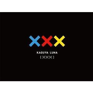 輝夜月 / ×××(完全生産限定盤/CD+Blu-ray) [CD]