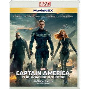 キャプテン・アメリカ/ウィンター・ソルジャー MovieNEX(期間限定盤) [Blu-ray]